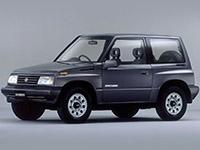 Фотографии автомобильных ковриков для Suzuki Escudo